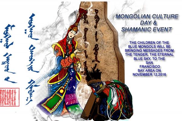 shamanic-1